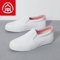 人本2018皮面小白鞋女新款懒人鞋 百搭乐福鞋女 一脚蹬平底女鞋子