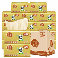 纤纯本色竹浆软包抽纸面巾纸家用餐巾纸3层136抽18包家庭装整箱