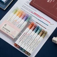 【6支包邮】 文曦荧光笔手账笔彩色笔淡色系标记笔学生用重点标记笔彩色记号笔