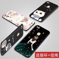 【买2送1】华为荣耀8青春版手机壳 荣耀8青春版手机套硅胶卡通软壳保护套女