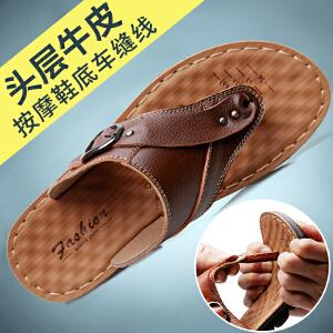 宜驰 EGCHI 拖鞋男士头层牛皮凉鞋夹趾户外沙滩鞋子男 14206