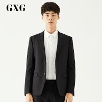 【GXG&大牌日 两件2折到手价:339.8】[品格]GXG西装男装 男士青年时尚休闲韩版修身商务黑色单西