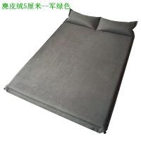【新款上市】户外充气床垫单人加宽3人三人四人自动充气垫加宽加厚防潮帐篷垫露营床垫地垫