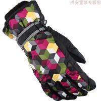 亲子款滑雪手套 儿童单板双板手套 冬季户外运动手套加厚防水 子款黑色