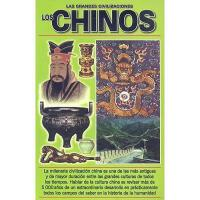 【预订】Los Chinos