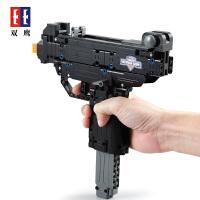 双鹰咔搭乌兹手枪积木枪吃鸡C81008男孩拼装积木玩具礼物兼容乐高