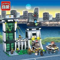 启蒙积木玩具拼装模型6岁-12岁儿童玩具警察系列防爆警察局129