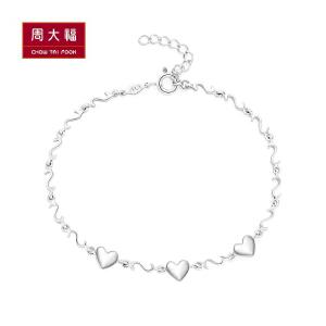 周大福 珠宝简约爱心心形925银手链定价AB38364>>定价