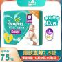 [当当自营]帮宝适 超薄干爽 婴儿拉拉裤 小码S86片(适合4-8kg)大包装