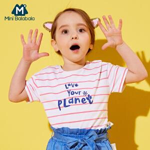 【99选3】迷你巴拉巴拉女童条纹打底衫女宝宝童装儿童圆领棉体恤短袖T恤夏