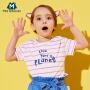 【限时1件6折 2件5.5折】迷你巴拉巴拉女童条纹打底衫女宝宝童装儿童圆领棉体恤短袖T恤夏