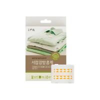 【网易严选秋尚新 超值专区】韩国制造 天然香茅盒 10个装