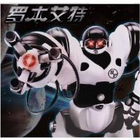 佳奇儿童玩具机器人语音对话遥控电动智能机器人新款罗本艾特礼物