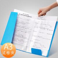 齐心A3装试卷夹子的卷子夹收纳文件袋小学生高中生用女快力文插页多层小清新韩版科目类整理神器