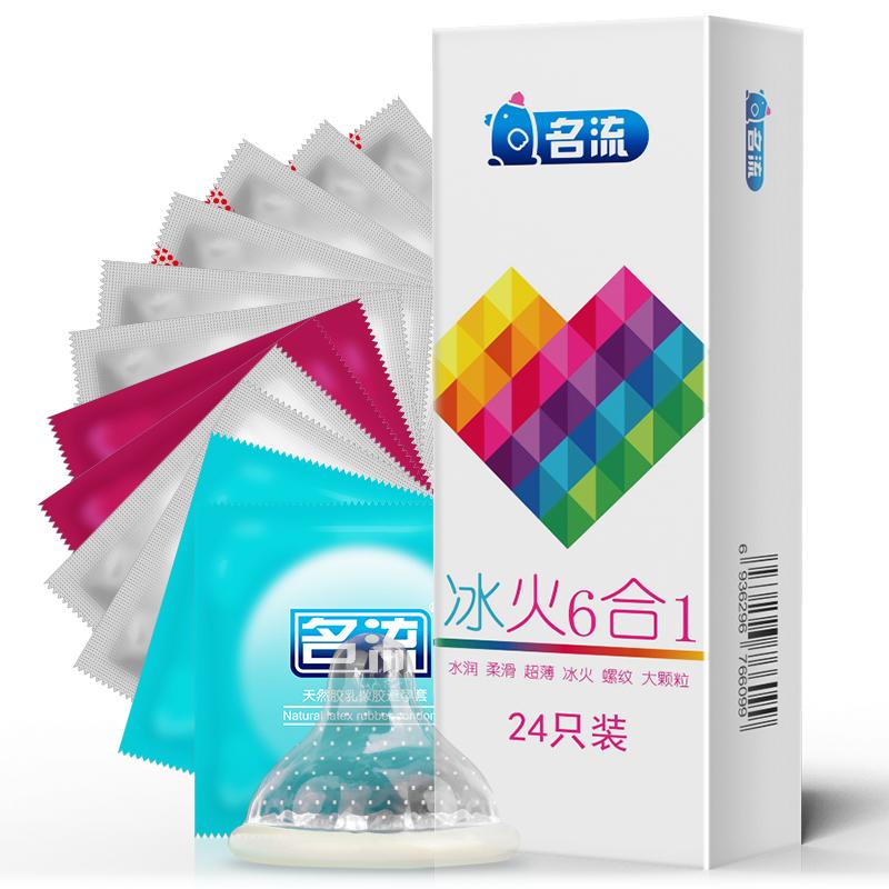 名流避孕套 安全套 激情六合一24只装 超薄大颗粒凸点螺纹成人情趣性用品男用 保密发货.