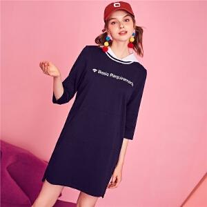 【7折价102元】Puella裙子女2018新款韩版套头运动短款休闲连帽七分袖连衣裙