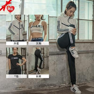 瑜伽服2019新款秋冬季宽松速干衣户外跑步网红健身服房运动套装女