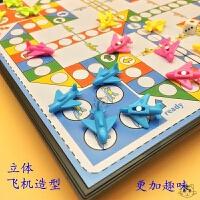 磁性飞行棋小学生游戏棋儿童益智玩具飞机棋大号便携折叠磁铁棋盘