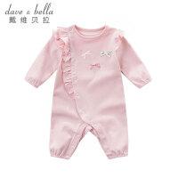 davebella戴维贝拉2018春季新款连身衣 婴儿连身衣DB7624