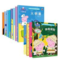 小猪佩奇趣味贴纸游戏书第一辑+第二辑 全套12册 动画故事书粉红猪小妹3-4-6周岁幼儿童卡通动漫图画故事绘本书籍 正版