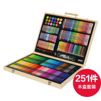 儿童绘画套装礼盒画画工具小学生水彩笔画笔美术学习用品生日礼物儿童礼物