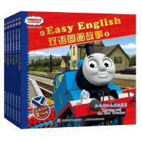 托马斯小火车Easy English中英双语图画故事书6册托马斯和朋友儿童绘本3-6岁跟火车头托马斯一起学英语口语动画