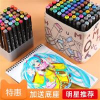正品Touch mark马克笔套装双头油性水彩笔手绘绘画专业36色60/80/1000色全套动漫美术生专用初学者学生用