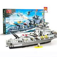 超大1200粒拼装巡洋舰 塑料拼插积木玩具航母军事模型 超大1200颗拼装巡洋舰