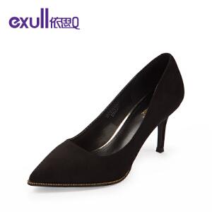 依思q春秋季新款优雅浅口单鞋尖头纯色细跟高跟女鞋子-