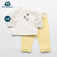 迷你巴拉巴拉2018春新婴儿新生儿宝宝衣服系带两件套时尚上衣裤子