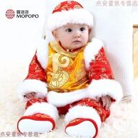 男宝宝唐装冬加厚套装婴儿百天周岁抓周套装中国风礼服新年拜年服 66(66 1-4个月)