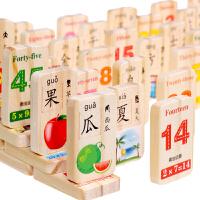 早教木制积木 宝宝儿童益智玩具100粒积木 双面数字汉字识字