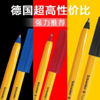 多支组合德国进口圆珠笔施耐德schneider防水顺滑TOP系列小学生用简约大容量速干油性笔0.5mm办公原子笔505F