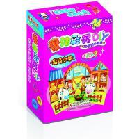 魔法彩泥DIY 3D�艋眯��� �r�鲂∨�9787536559554四川少�撼霭嫔�W前���玩具公司【可�_�l票】