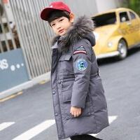 儿童羽绒服男孩子冬季新男童中长中大童保暖加厚外套