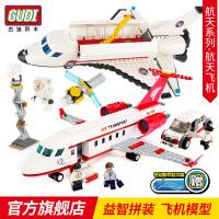 兼容legao航天飞机积木模型益智6拼装插8儿童8男孩子12岁玩具