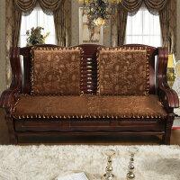 实木沙发垫三人连体木沙发坐垫带靠背红木垫子长沙发座垫椅垫拆洗