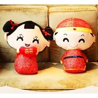 婚庆娃娃毛绒玩具抱枕情侣公仔闺蜜结婚礼物创意