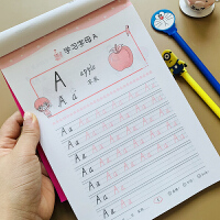 幼儿园26个英文字母描红本 学前班中班大班小班一年级英语字母英文字帖学前英语练习册 四线三格字母描写本ABCabc手写铅