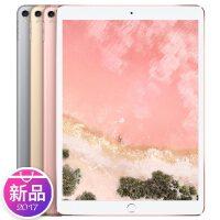 Apple苹果 iPad Pro 10.5英寸/9.7英寸平板电脑 32G 64G 256G 512G(WLAN版/A10X芯片/Retina显示屏/Multi-Touch)
