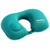 旅行枕头护脖子颈椎枕飞机靠枕 旅游便携按压自动充气U型枕 按压充气 孔雀蓝
