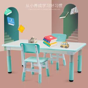 门扉 儿童桌椅 儿童塑料桌子课桌椅套装可调节学生游戏长方形升降加厚幼儿园桌椅