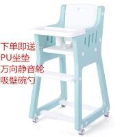 多功能儿童餐椅宝宝椅婴儿吃饭椅多学坐可调节儿童餐桌椅座椅M