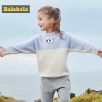 巴拉巴拉女童毛衣童装儿童秋冬2017新款小童宝宝甜美保暖套头毛衫