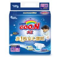 GOO.N大王 环贴式纸尿裤 甜睡系列 XL24片(适合12-20kg)