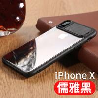 iPhoneX手机壳苹果x简约支架壳全包防摔支撑保护套10创意X