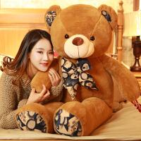熊猫公仔女孩毛绒玩具布娃娃抱抱熊玩偶送情人节生日礼物