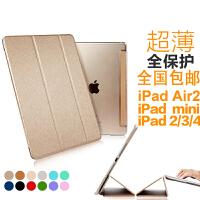 【支持礼品卡】苹果ipad迷你保护套 mini1/2/3/4保护壳 ipadmini2保护套壳ipadmini4 ip