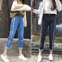 冬装女装新款韩版宽松牛仔裤 韩版直筒毛边牛仔裤学生长裤