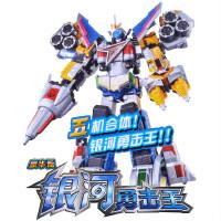 儿童玩具男孩巨神战击队3玩具 豪华版爆裂旋天套装机器人 专柜正品